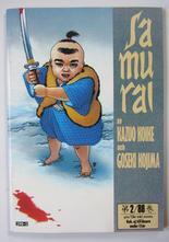 Samurai 1988 02