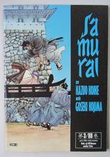 Samurai 1988 03
