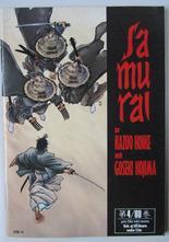 Samurai 1988 04