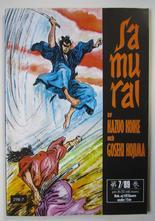 Samurai 1989 07