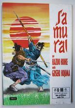 Samurai 1989 08