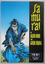 Samurai 1989 10