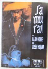 Samurai 1989 11