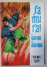 Samurai 1989 12