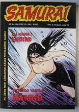 Samurai 1991 03/04