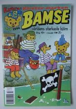 Bamse 1996 07