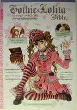 Gothic & Lolita Bible Vol 4 2009 Engelsk text