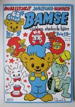 Bamse 1990 07 med poster