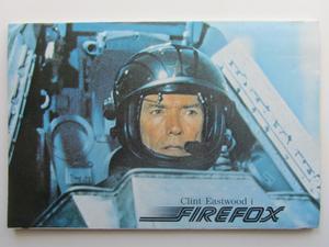 SerieTräff 1982 08