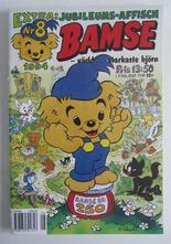 Bamse 1994 08