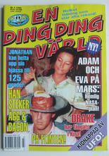 En ding ding värld 1995 03