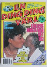 En ding ding värld 1995 07