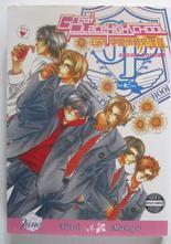 Great Place High School Yaoi Manga