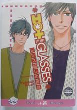 Hot Steamy Glasses Yaoi Manga