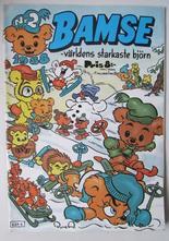 Bamse 1988 02 med poster