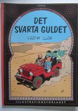 Tintin 06 Det svarta guldet 1:a uppl. Vg+