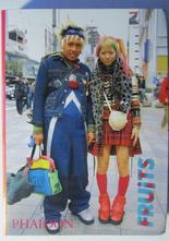 Fruits Tokyo Street Fashion Engelsk text